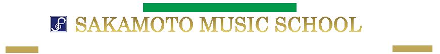 等々力と鷺沼の音楽教室とバレエ教室