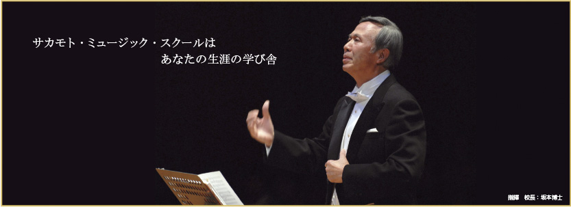 クラシックバレエと声楽