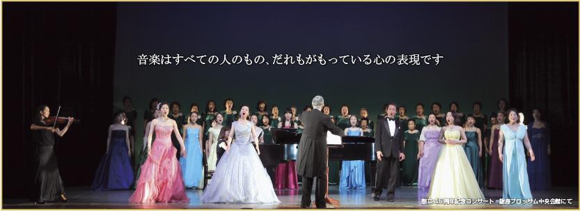 フルートと児童合唱